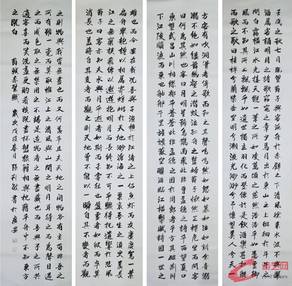 庆祝改革开放40周年优秀艺术家作品展—张利敏